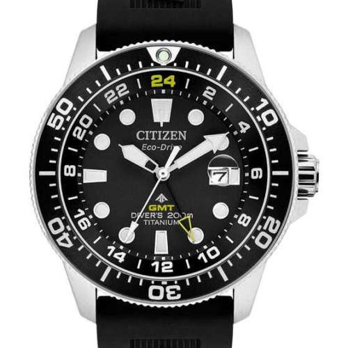 Citizen Super Titanium Promaster Divers Watch