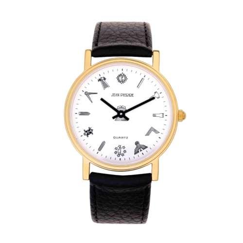 Masonic Watch