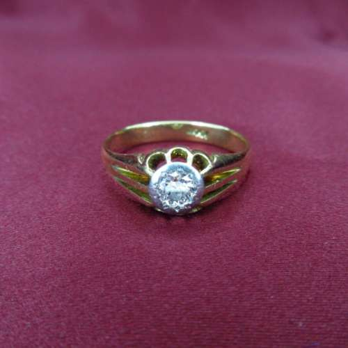 Antique Old Cut Diamond Ring